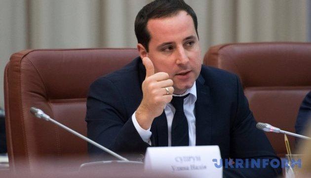Проблеми у системі держуправління загрожують реформам - Саєнко