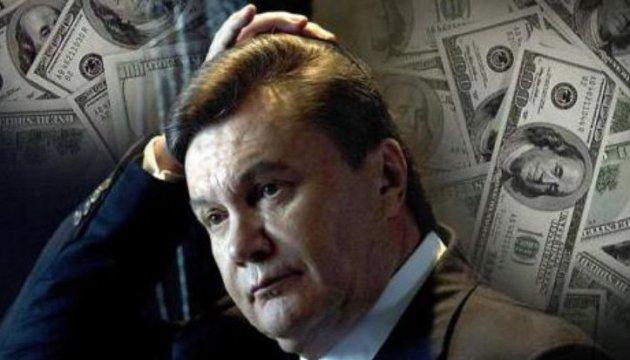 Активи Януковича: у Генпрокуратурі Латвії розповіли про розслідування