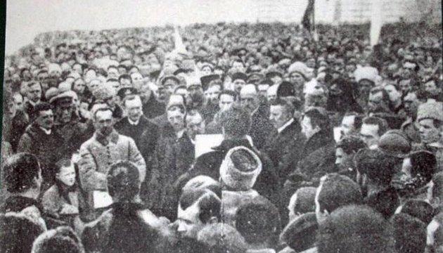 Открылась выставка документов об объединении УНР и ЗУНР