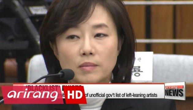 Заарештована міністр культури Південної Кореї