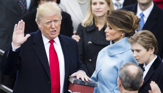 Інавгурація Трампа, або Свято не для всіх
