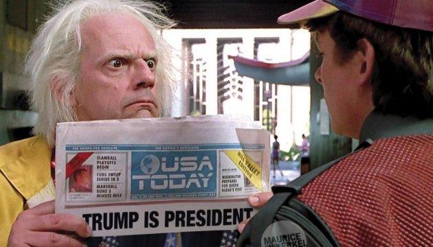 Соцмережі про інавгурацію нового президента США: