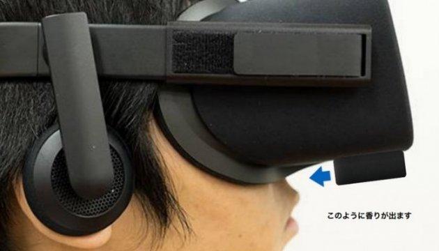 VR-шолом дозволить нюхати віртуальні об'єкти