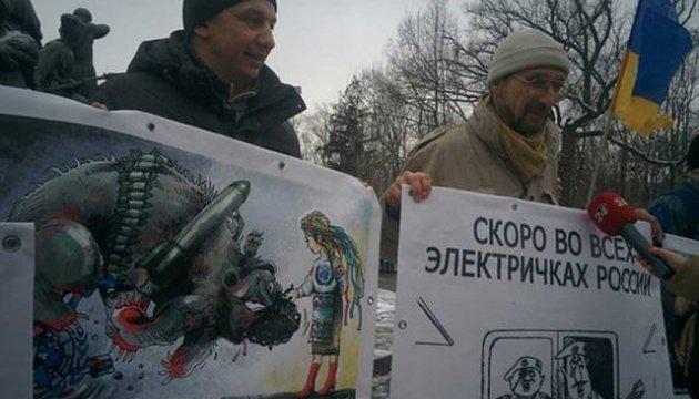 В Харькове активисты прошли маршем
