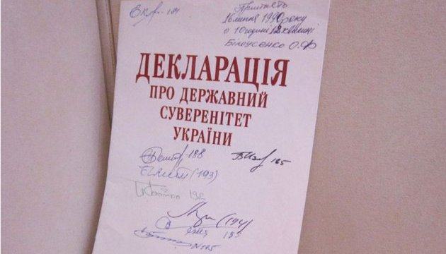 В Запорожье открыли выставку «От Соборности к Независимости»
