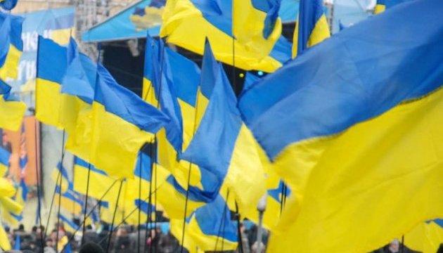 У Краматорську 22 січня відбудеться свято «Неподільна Україна» з патріотичним флешмобом
