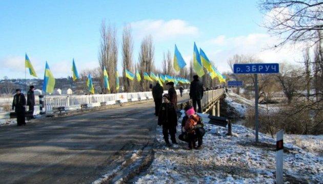 На Тернопольщине в День соборности состоится торжественное шествие через реку Збруч