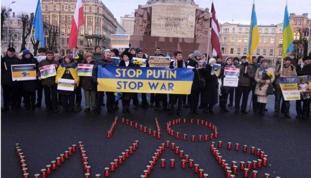 Активисты акции Stop putin's War In Ukraine в Риге объявили четыре требования к России