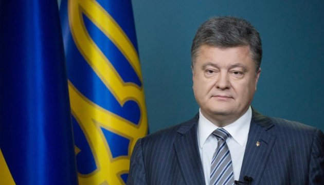 Poroshenko approves ratification of agreement between Ukraine and Norway on technical and financial cooperation