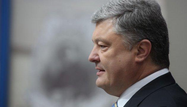 Порошенко порадив українським політикам читати Скоропадського
