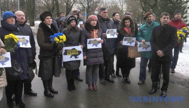 У Ризі організували святковий флешмоб до Дня Соборності України