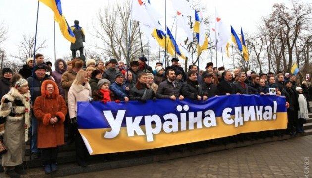 День Соборності в Одесі: марафон співів на вулицях
