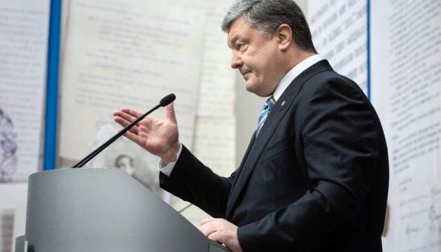 Порошенко закликає Європарламент надати Україні автономні торговельні преференції