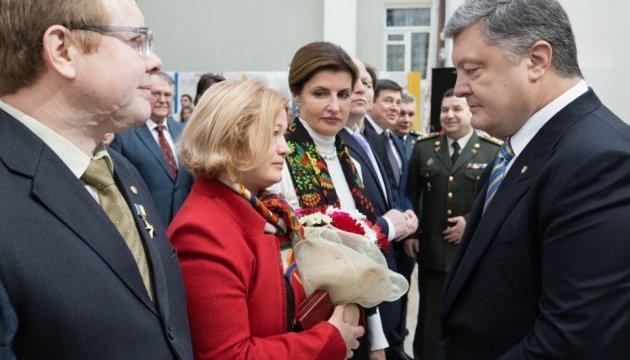 Ирина Геращенко получила Орден княгини Ольги