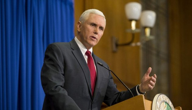 U.S. Vice President Mike Pence: Russia is responsible for implementation of Minsk agreements