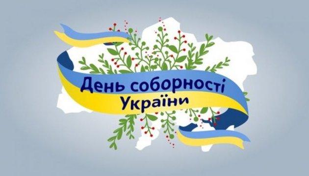 Рушник Національної Єдності презентують у Києві до 100-річчя Соборності України
