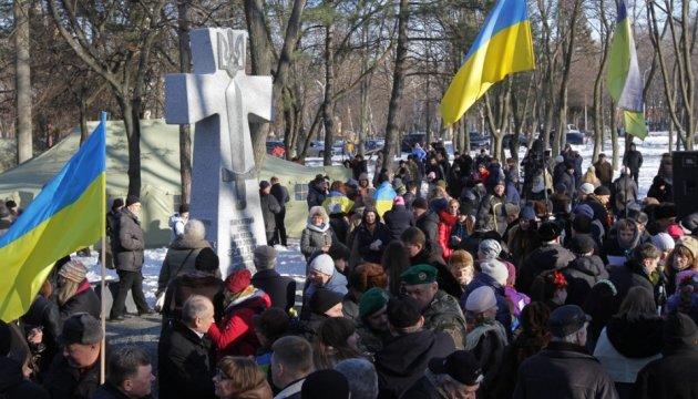 Мемориал воинам УНР открыли в Днепре