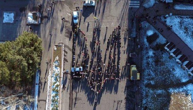 У Миколаєві на головній площі утворили «живий» герб України