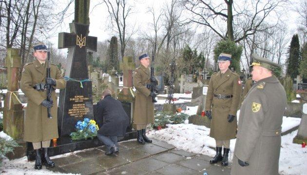 В Варшаве состоялись мероприятия ко Дню соборности Украины