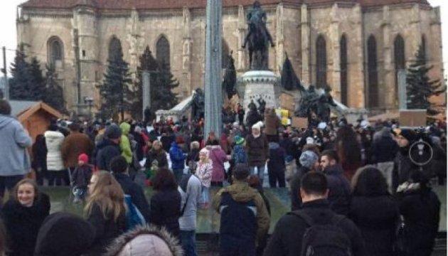 У Румунії багатотисячні мітинги з вимогою скасувати постанову про амністію