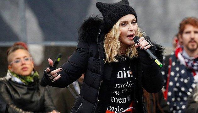 Мадонна пояснила, що її матюки про Трампа