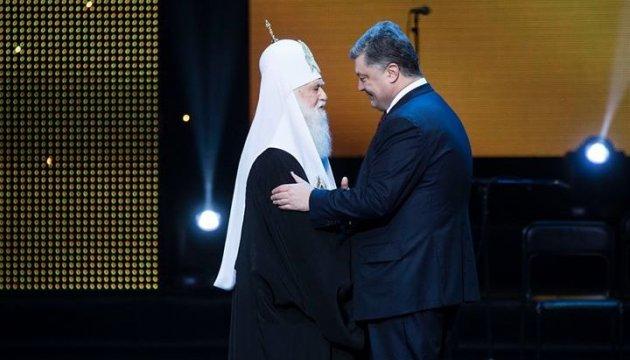 Порошенко і Гройсман привітали Патріарха Філарета із 88-річчям