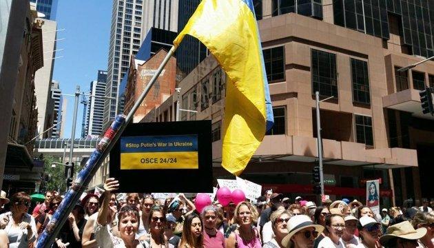 Une manifestation des Ukrainiens à Sydney: «Stop Putin's War In Ukraine»