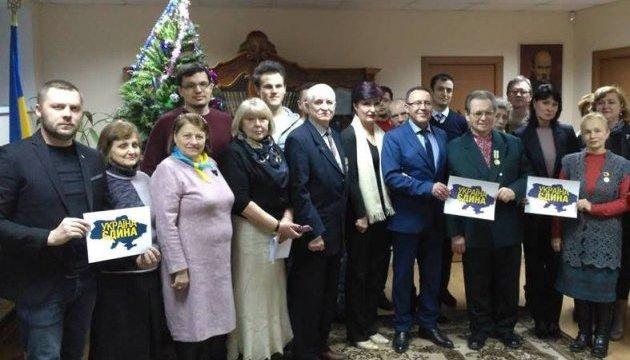Українці Молдови приєдналися до всесвітнього флешмобу