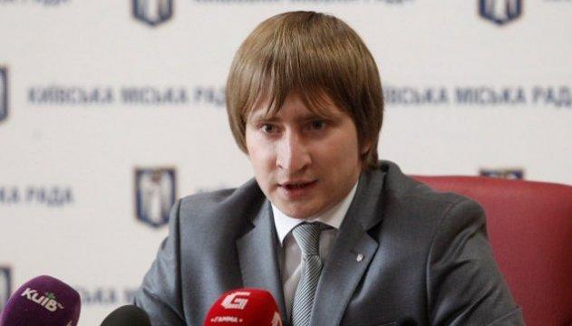В Киеве создают общественное формирование «Муниципальная стража» - КГГА