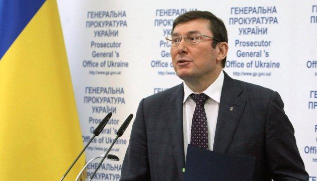 Луценко каже, що справи підозрюваних у злочинах прокурорів переглянуть
