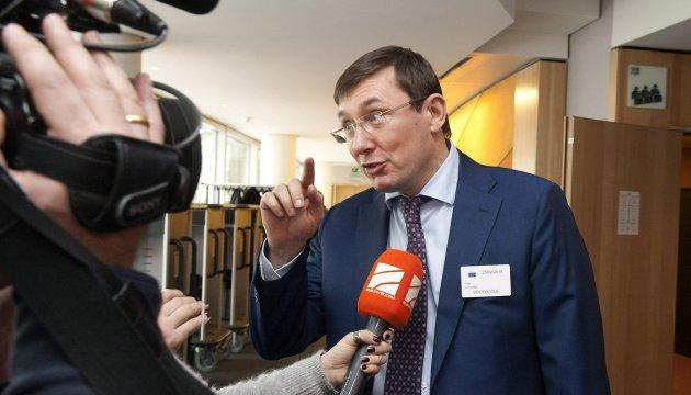 Луценко про прокурора Кулика: Він приніс