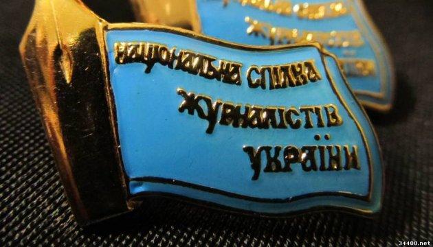 Büro von Journalistenverband in Kyjiw von Schuss getroffen