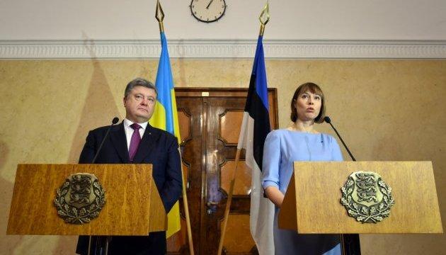 Кальюлайд запевнила у підтримці України в програмі Східного партнерства