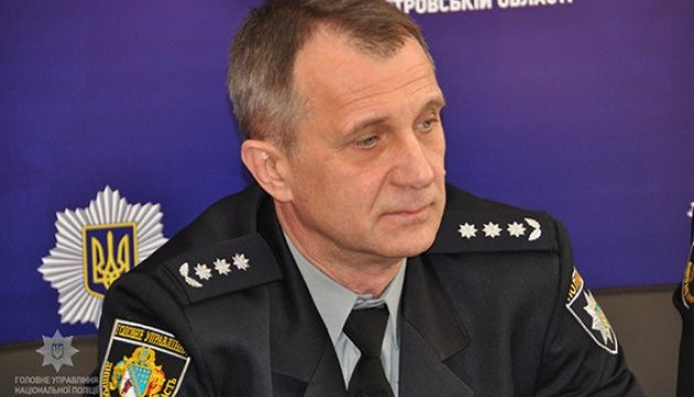 В Днепропетровской области стартовал набор следователей и оперов