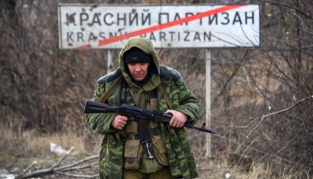 Нужен закон об оккупированных территориях. России - статус агрессора де-юре