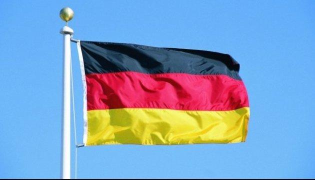 Німеччина інвестує $10 мільйонів в малий та середній бізнес в Україні