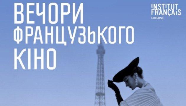 В Украине стартуют