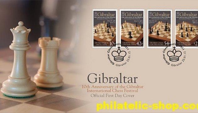 Четверо украинских шахматистов будут штурмовать Гибралтар