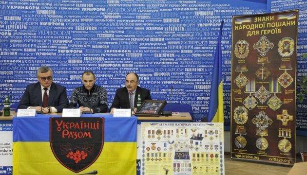 Сучасний стан нагородної системи України та її вплив на соціальну адаптацію воїнів АТО