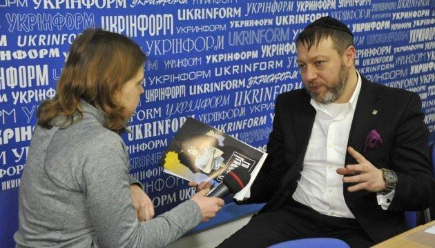 В Укринформе презентовали комиксы о современных украинских супергероях