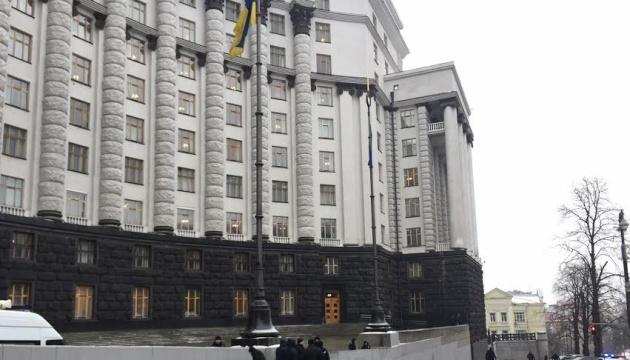 Украина вышла из соглашения об общих условиях поставок товаров между странами СНГ