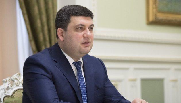 Гройсман каже, що у Львова достатньо коштів для вирішення сміттєвої кризи