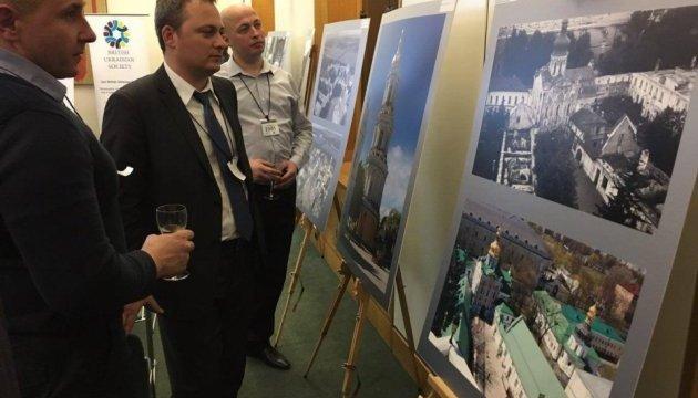 В парламенті Великої Британії презентували фотовиставку про Києво-Печерську лавру