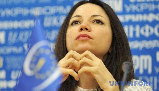 Депутат Сюмар вышла замуж за вице-мэра Ирпеня