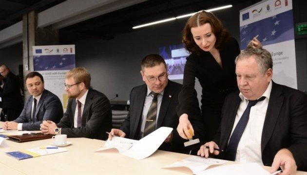 Меморандум зі шведською компанією про створення ЦНАПів підписали 14 тергромад