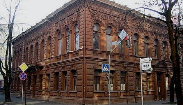 В киевском