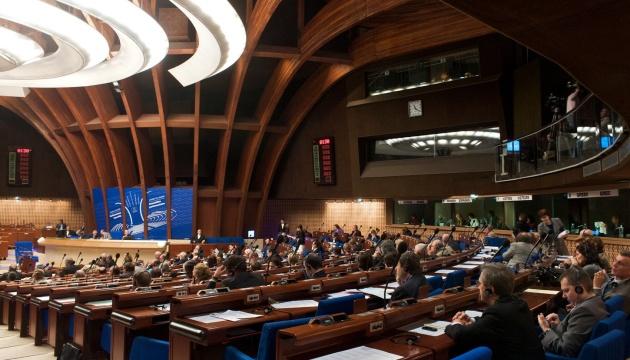 Parlamentarische Versammlung des Europararates verabschiedet Empfehlungen zum ukrainischen Bildungsgesetz