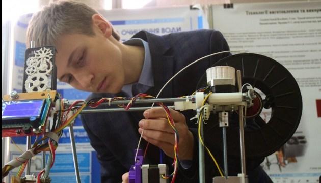 Українські школярі запатентували 160 винаходів