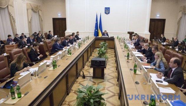Кабмин одобрило Стратегию реформирования ГСЧС