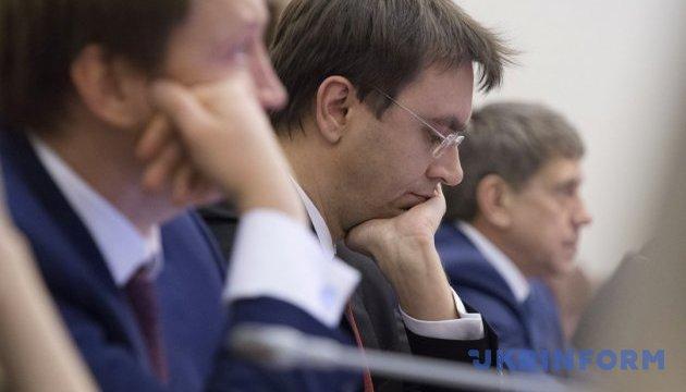 Омелян закликав Гройсмана дати Укравтодору ринкові зарплати